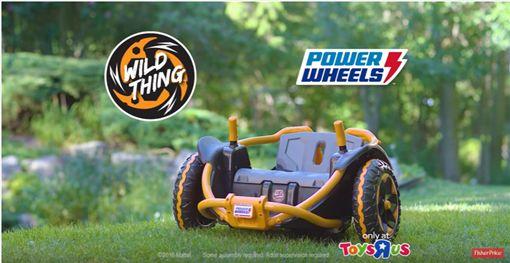 美國電動玩具車power wheels WILD THING(圖/翻攝自youtube Fisher-Price®)https://www.youtube.com/watch?v=3xy47jWqe8s