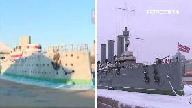 囚蓋雪軍艦1800