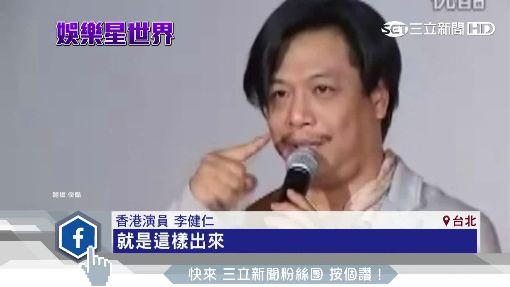 """星爺御用""""如花"""" 竟是餐飲CEO月收20萬!"""