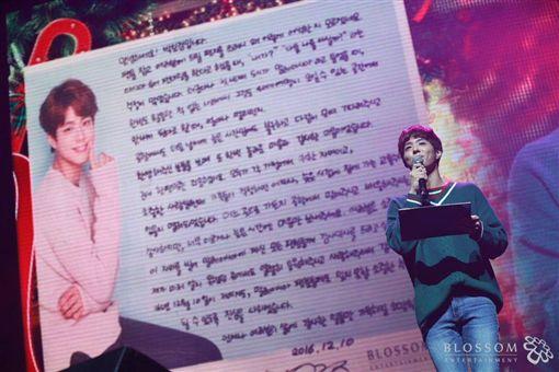 朴寶劍的一封信,圖/翻攝自Blossom Entertainment粉絲專頁