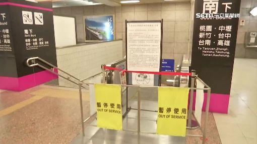 萬人湧台鐵板橋站 電扶梯滑動害女「慘掀頭皮」