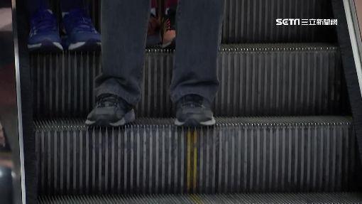 手扶梯位移害摔 業者:煞車器金屬疲勞