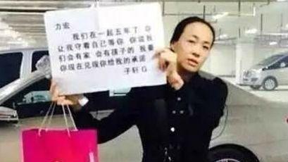 王力宏演唱遭襲擊!女子:我是他老婆