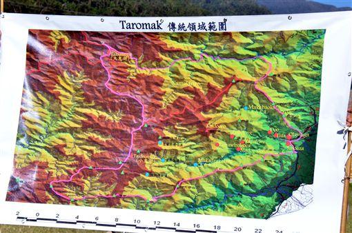 台東魯凱族自主公告傳統領域  鬼湖劃入中央社