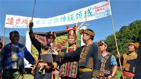 台東魯凱族自主公告傳統領域  鬼湖劃入 中央社