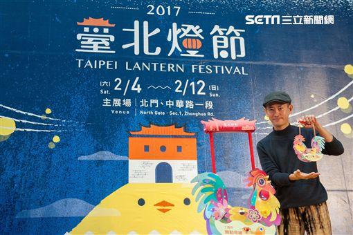 2017台北燈節記者會,雞年小提燈。(圖/台北市觀傳局提供)