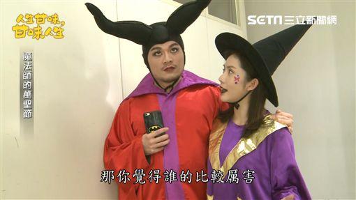 王宇婕、安伯政「魔」性裝扮變魔術!