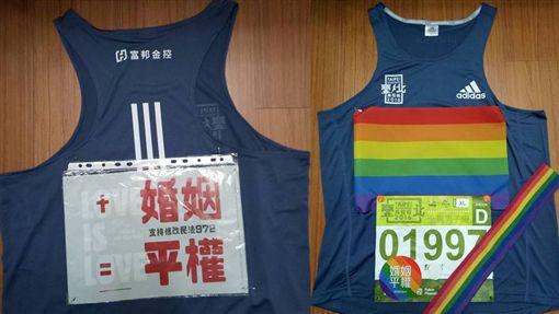 路跑、同志、同性戀、婚姻平權、同性婚姻、歧視(圖/翻攝自Kame Jam臉書)