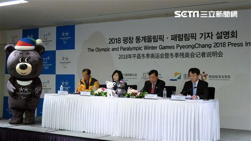 韓國2018平昌冬季奧運。(圖/記者簡佑庭攝)