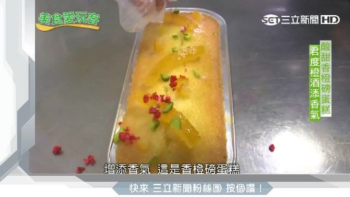 巧手製異國甜點 玫瑰花造型瑪琳糖
