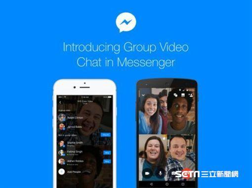 Messenger群組視訊通話功能上線 50人也能一起聊
