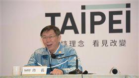 台北市長柯文哲兩週年記者會 北市府提供