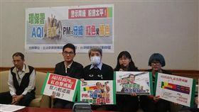 台灣空氣行動聯盟與立委劉建國提醒,在PM10的部分,AQI的紅色警戒「被河蟹」消失了。(圖/賴品瑀攝影/環境資訊中心)