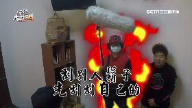 智源嗆山豬1800