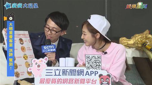 安安大明星,洪詩,圖/娛樂星聞臉書