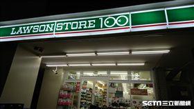 日本LAWSON STORE 100,超商,便利商店/20161011資料畫面(記者翁堃泰攝影)