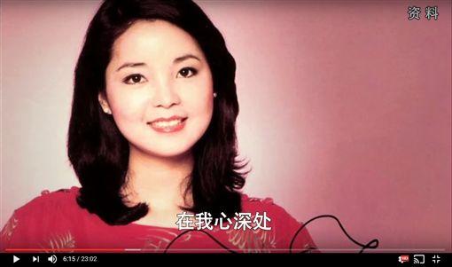 劉家昌,鄧麗君(圖/翻攝自Shin Shen YouTube)