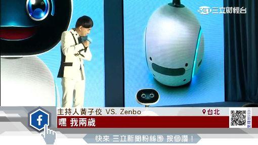 比iPhone便宜 華碩機器人明年開放預購