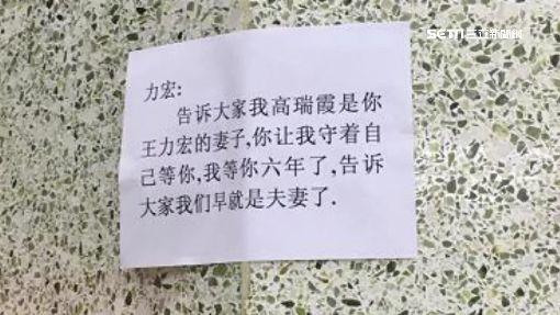 """王力宏遭水瓶突襲! PO""""兇手照""""揪粉絲逮人"""