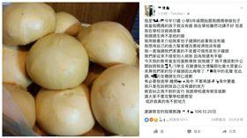 饅頭,校譽,清寒,教官,羞辱 圖/翻攝自張博智、教官洪秉榮臉書