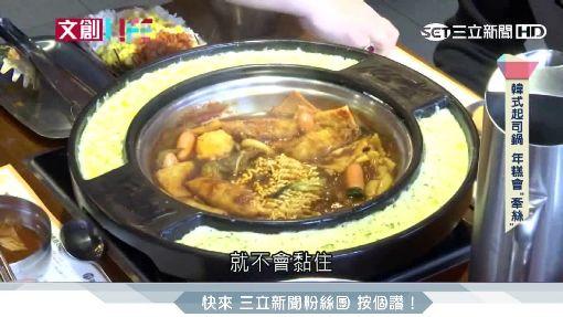 文創LIFE)韓式姐妹鍋