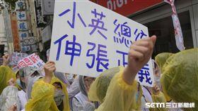 復興航空企業工會成員走上街頭,抗議董事長林明昇擺爛,要求總統蔡英文主持公道 圖/記者林敬旻 16:9