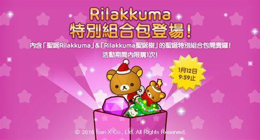 慶祝聖誕節 LINE熊大農場攜手拉拉熊放送禮包