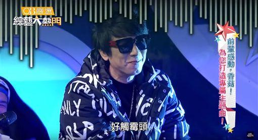 曹西平(圖/翻攝自我愛大熱門YouTube)