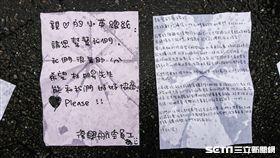復興紙飛機 圖/記者林敬旻攝