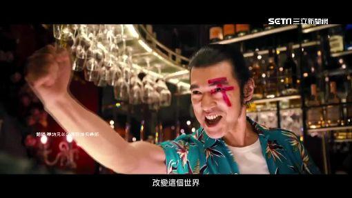"""金城武變""""邋遢台客"""" PK梁朝偉尬戲搞笑"""