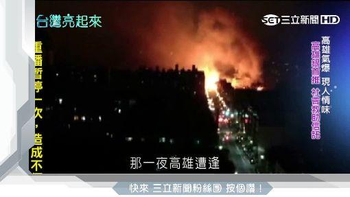 """連過三關!澎湖國小生要考""""腳踏車""""駕照"""
