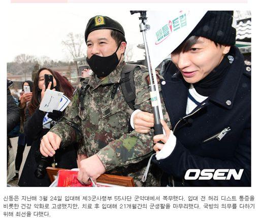 Super Junior,SJ,神童,利特(圖/翻攝自《OSEN》)  http://osen.mt.co.kr/article/G1110556548