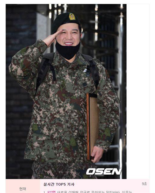 Super Junior,SJ,神童(圖/翻攝自《OSEN》) http://osen.mt.co.kr/article/G1110556548