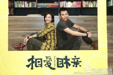 狼圖騰,相愛相親,老炮兒,電影,中國大陸 圖/翻攝自微博