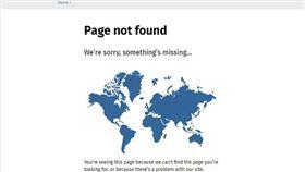 世界地圖,紐西蘭消失(圖/翻攝自每日郵報)