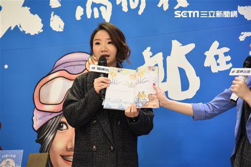 """陶晶瑩發表新書""""X!為何我又站在雪地上"""",分享以愛為動力堅持前進的力量"""