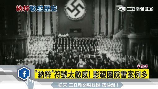 日本女團走納粹風? 斗篷老鷹標誌帽惹議