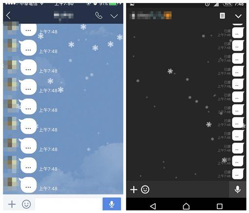 耶誕節LINE推出聊天室雪花/翻攝自手機/20161225