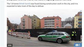 德國南部城鎮奧格斯堡(Augsburg)發現1.8噸未爆彈 耶誕節急撤5.4萬人/翻攝自thesun.co.uk-https://goo.gl/zYxxn9