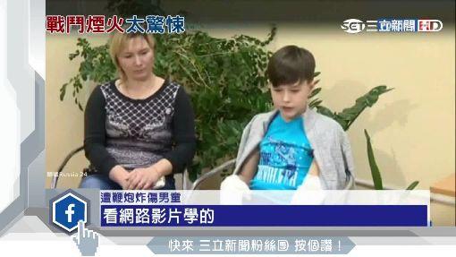 """煙火玩到""""火燒厝""""! 戰鬥民族驚悚直擊"""