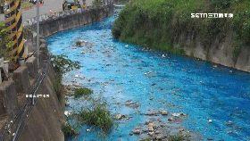 污染藍色河1800