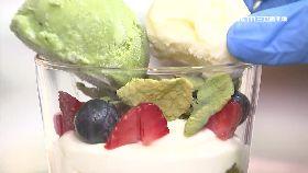冰淇淋尬霜1800