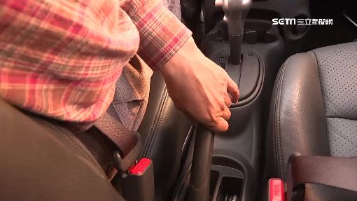 打P檔.拉手煞車2動作停車 專家:易傷齒輪
