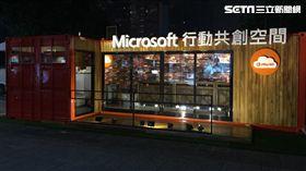 3C採購時尚化 台灣第一間Microsoft快閃店開幕
