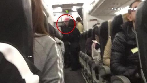 機上擅自換位遭勸阻 男乘客失控咆哮空姐