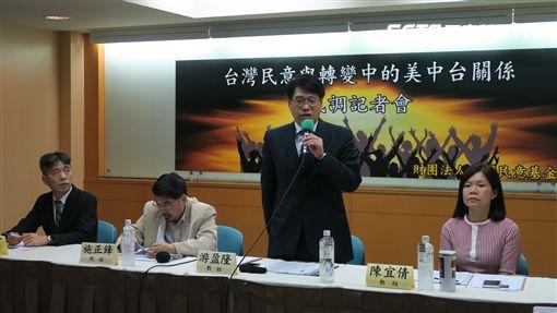 台灣民意基金會,婚姻平權法案.(記者盧素梅攝)