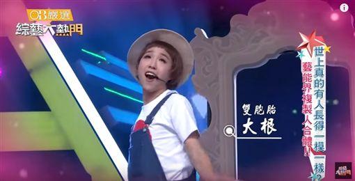 大根、Lulu(圖/翻攝自我愛大熱門YouTube)
