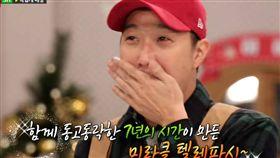 RM聖誕特輯、Running Man、哈哈(圖/翻攝自YOUTUBE)