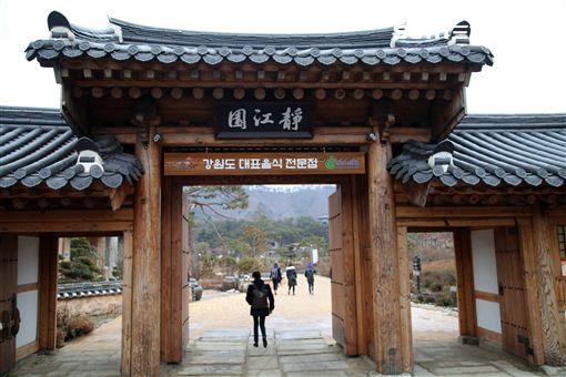 韓國靜江園,韓國文化體驗,江原道,平昌。(圖/記者簡佑庭攝)