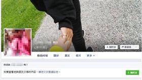 放火燒女友的暖男臉書(圖/翻攝自臉書)